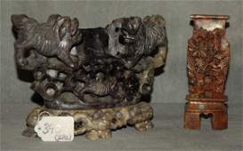 """Two Chinese carved hardstone pieces. Largest H:5.75"""""""