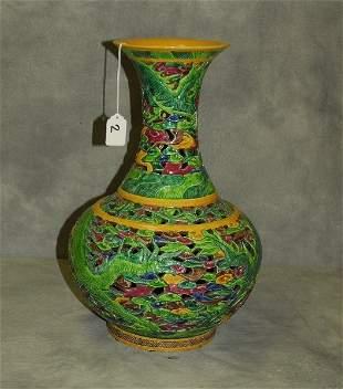 "Chinese porcelain vase . H:19.5"""