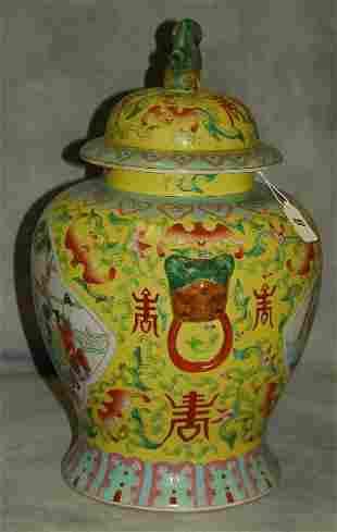 "Chinese porcelain covered gonger jar. H:18"""