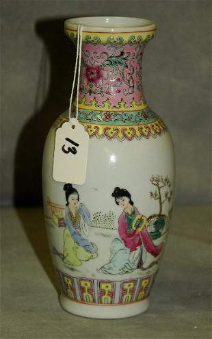 Chinese Republic period vase with caligraphy on back