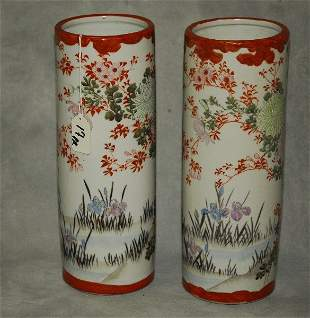 """Pair of Chinese porcelain hat stands. H:12"""""""