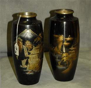 Pair Japanese mixed metal and bronze vases. H:10.5: