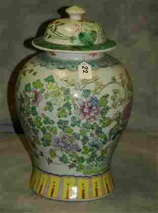 "Chinese porcelain covered ginger jar. H:16"""