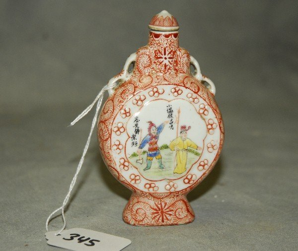Large Chinese porcelain snuff bottle with marks on