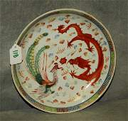 19th C Chinese porcelain and enamel dragon plate