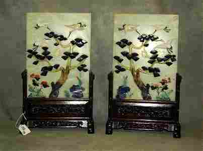 143. Pair of Chinese jade, lapis and coral table