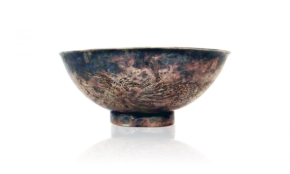 A RARE & IMPORTANT CHINESE DRAGON SILVER & GILT BOWL