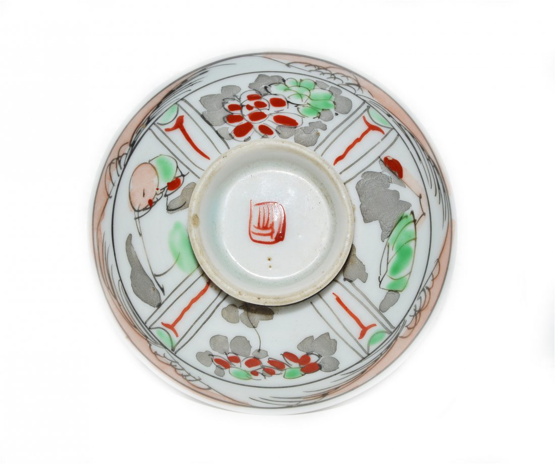 AN ANTIQUE CHINESE REPUBLICAN DECORATED SMALL BOWL