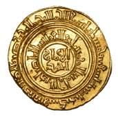 ISLAMIC AYYUBID : AL-'AZIZ 'UTHMAN 1193-1198, AV DINAR