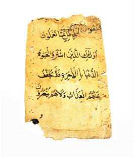 4 OLD ISLAMIC PAGES OF THE HOLY QURAN 19TH CENTURY