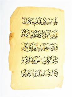 A MAGNIFICENT PAGE FROM THE HOLY QURAN KASHMIR 18TH