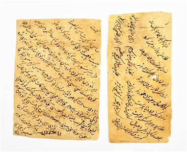 2 PAGES OF TALISMAN TAWEEZ PERSIAN INSCRIPTION