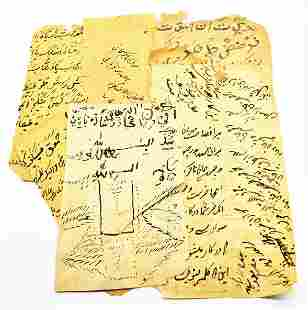 LOT OF 6 OLD ISLAMIC PAGES ARABIC & PERSIAN