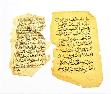 2 OLD ISLAMIC PAGES OF THE HOLY QURAN 19TH CENTURY