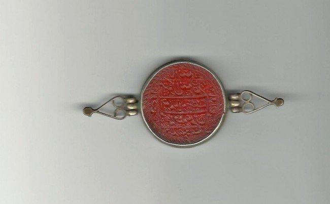 13: A Persian Armlet Inscribed
