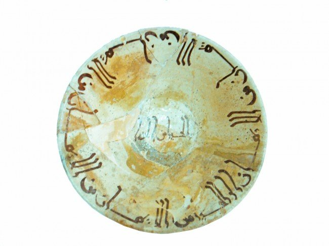 7: A SAMANID CONICAL POTTERY  BOWL,  NORTH EAST IRAN, 1