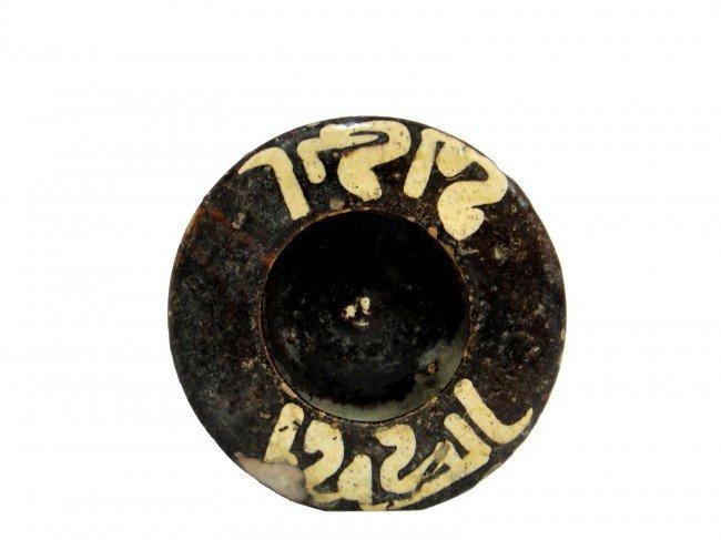 12: A SAMANID SMALL PLAT EAST IRAN , 10TH CENTURY