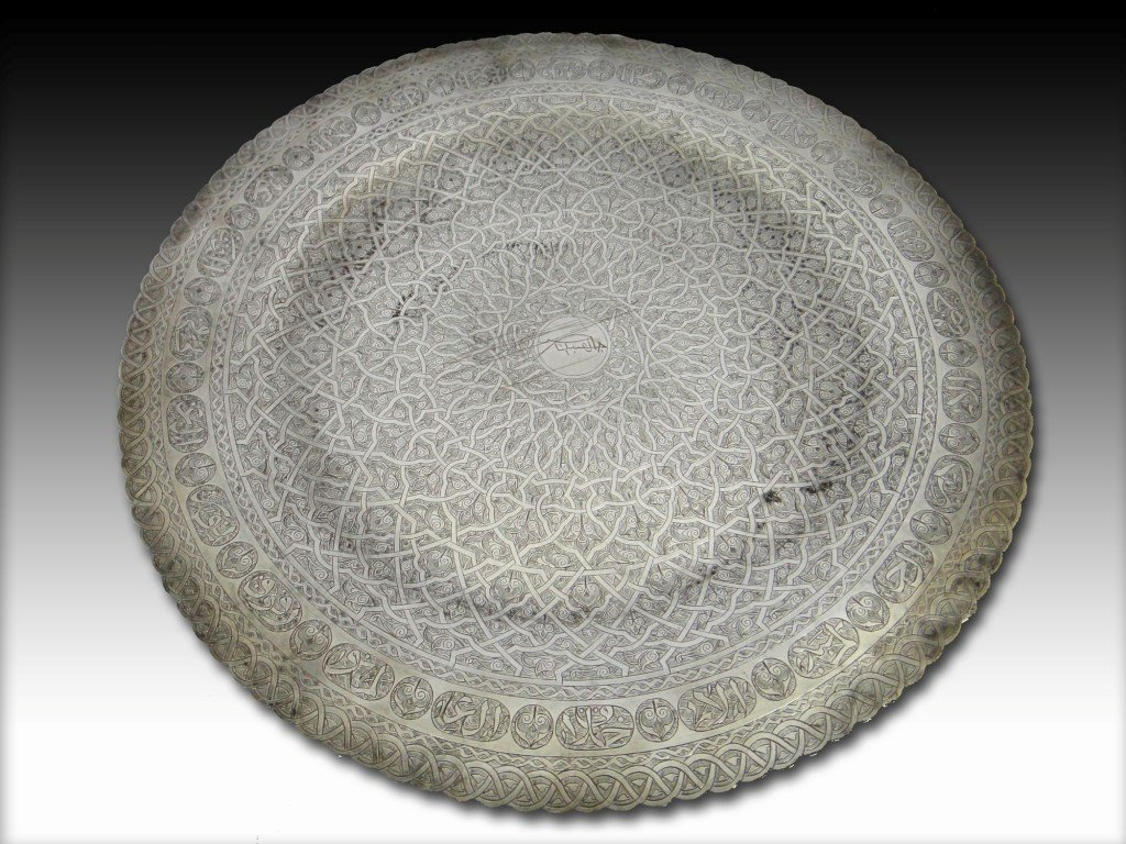 8: AN EGYPTIAN SILVER LARGE DISH SIGNED BY EX-PRESIDENT