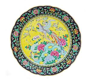 An Important Chinese/Japanese Porcelain Plate 18th Cent