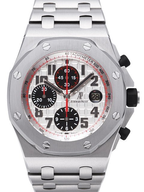 Audemars Piguet Royal Oak Offshore Panda Chronograph on