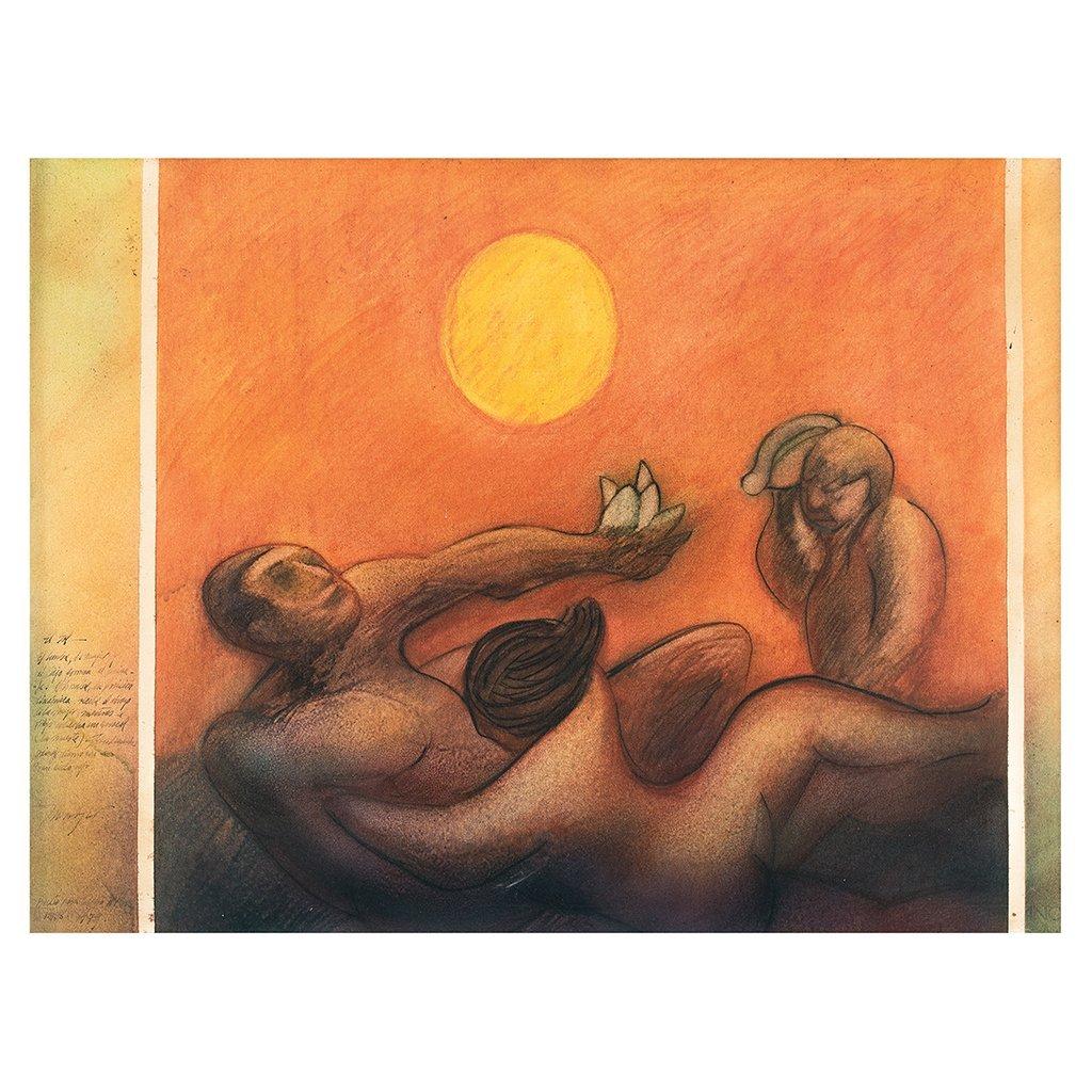 MARIO OROZCO RIVERA, El Sol, Signed and dated 1979,