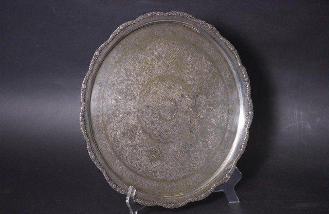 10B: Persian Silver Round Tray