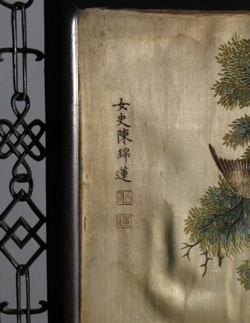 16: ANTIQUE CHINESE HARDWOOD TABLE SCREEN - 2