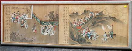 Antique Chinese Framed Scroll