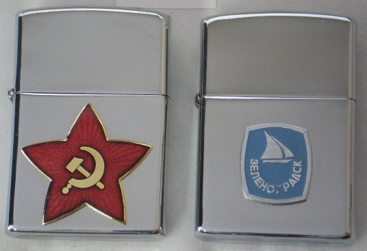 14: 2 Russian emblem lighters