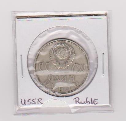 6: USSR Commemorative Ruble