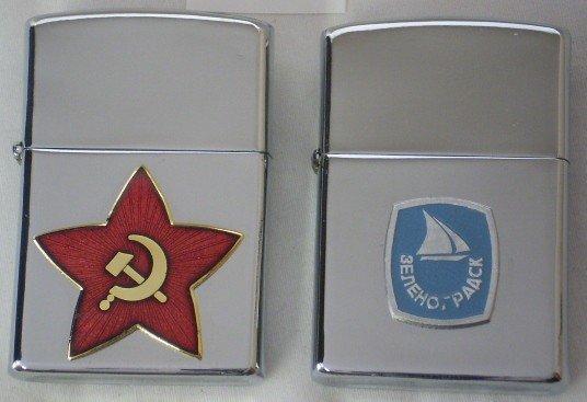 1: Russian emblem lighters