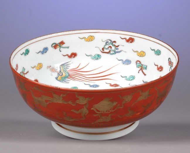 10: A CHINESE ENAMELED PORCELAIN BOWL