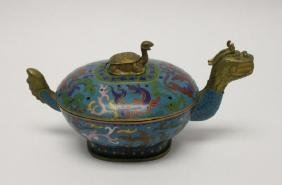 Antique Chinese Cloisonne Lidded Turtle Dragon Box