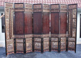 Chinese 8 Panel Lacquer & Carved Wood Screen
