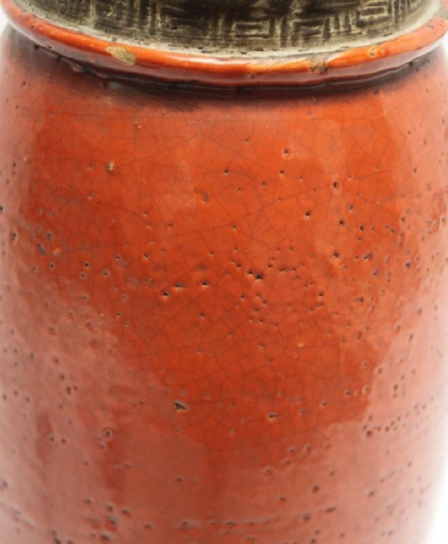 Chinese Burnt Orange Vase Form Pottery Lamp - 6