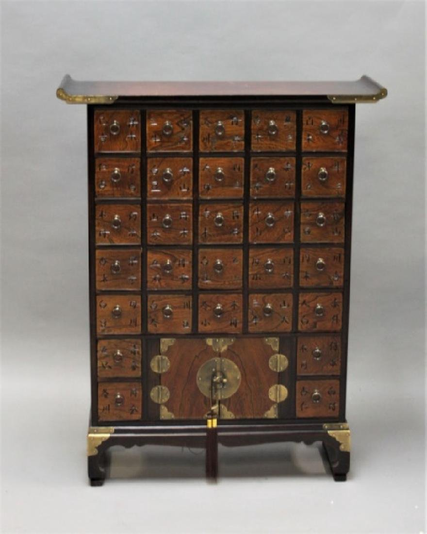Chinese Rosewood Apothecary Cabinet w Brass Mounts