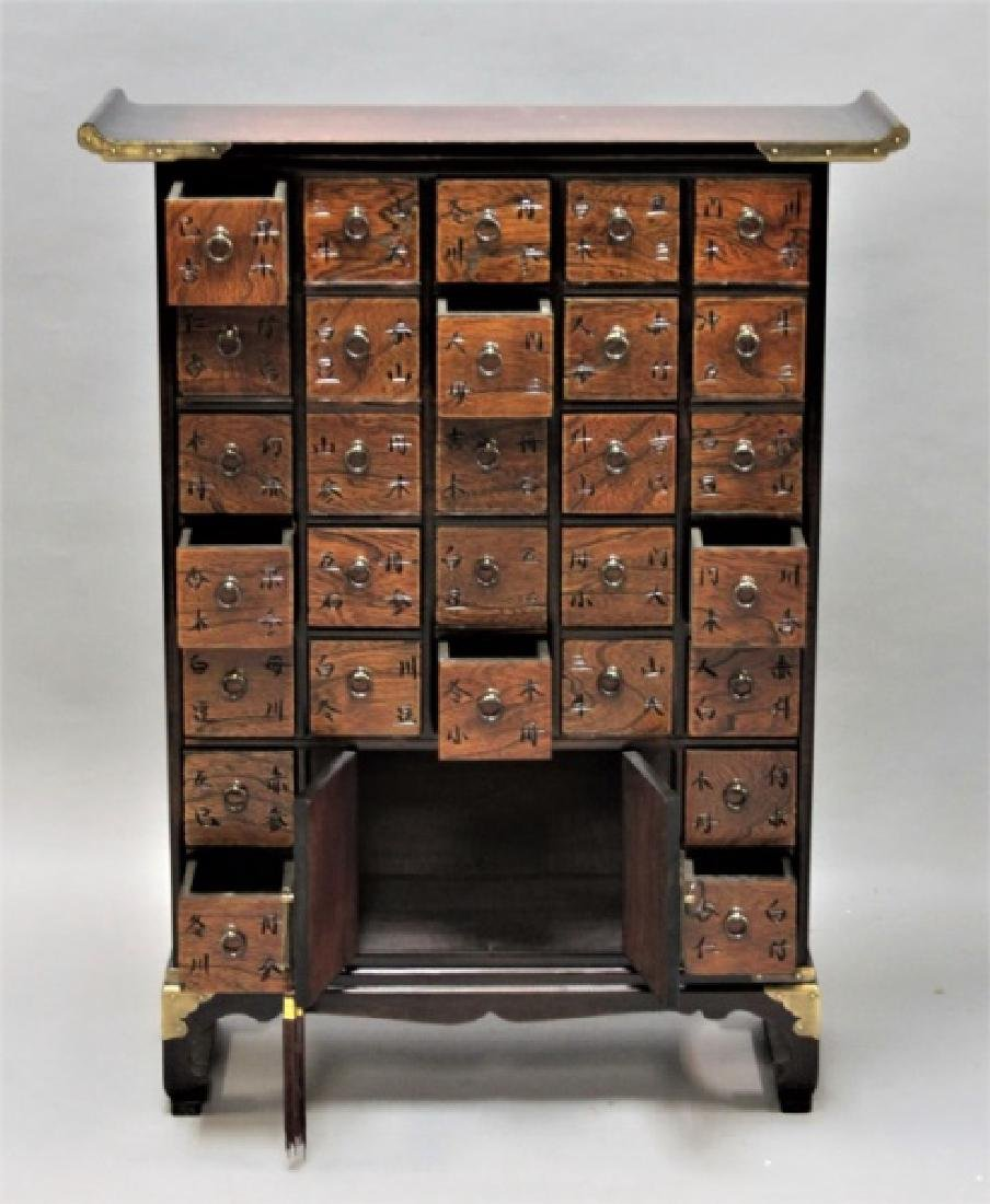 Chinese Rosewood Apothecary Cabinet w Brass Mounts - 2