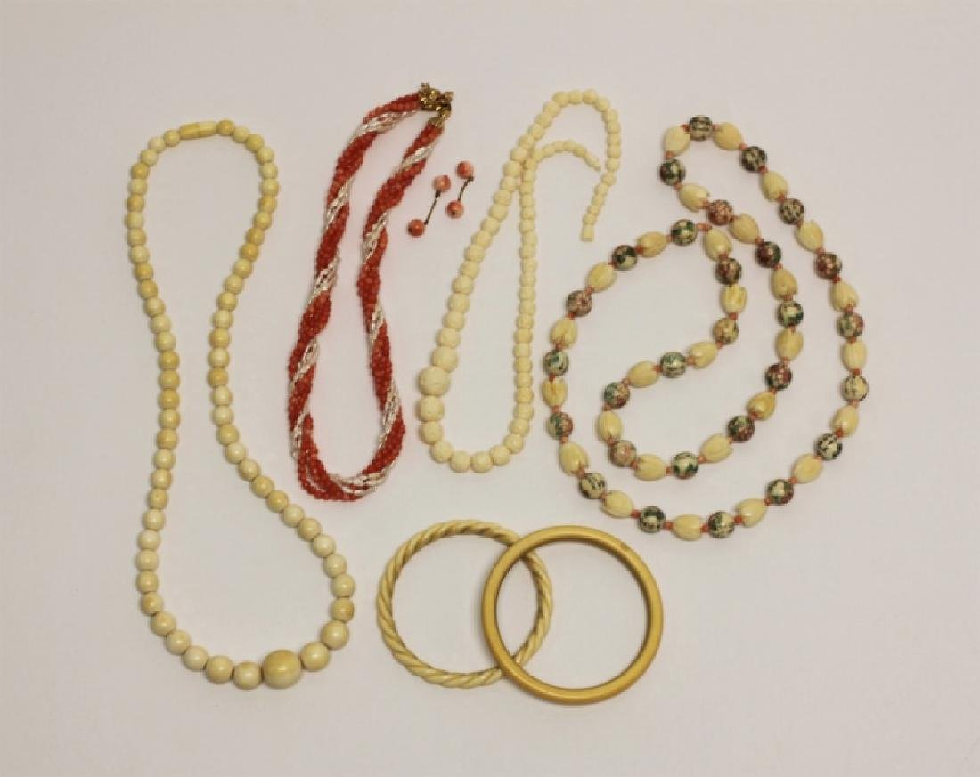 (7) Pcs Oriental Carved Necklaces & Coral Jewelry