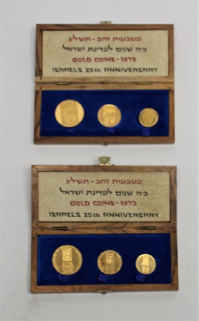 (2)1973 Israeli Commemorative Gold Lira Coin Sets