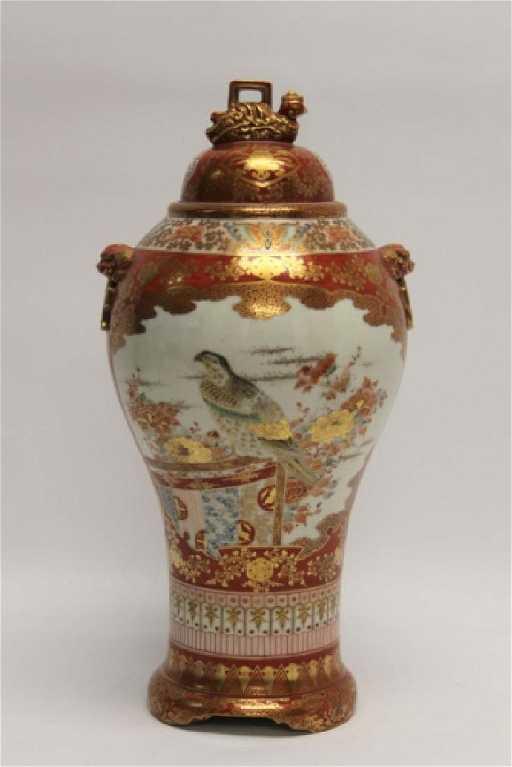 19c Japanese Kutani Vase W Falcon Butterflies