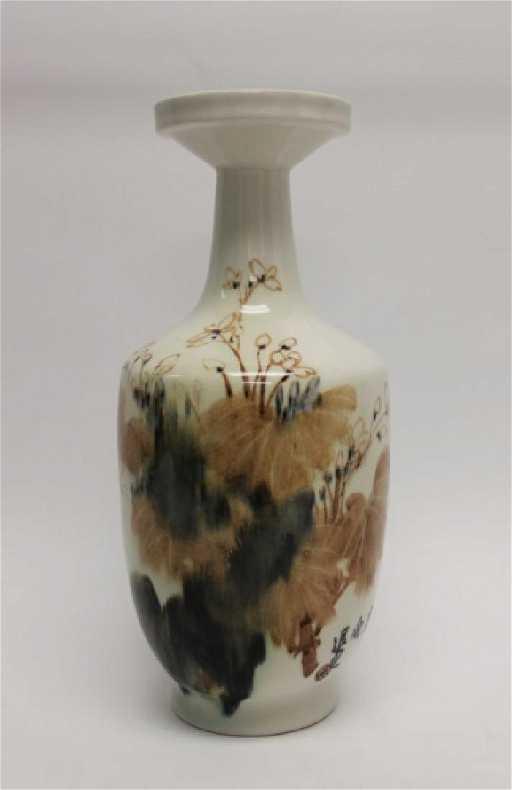 Vintage Oriental Vase Flowers W Calligraphy Chop