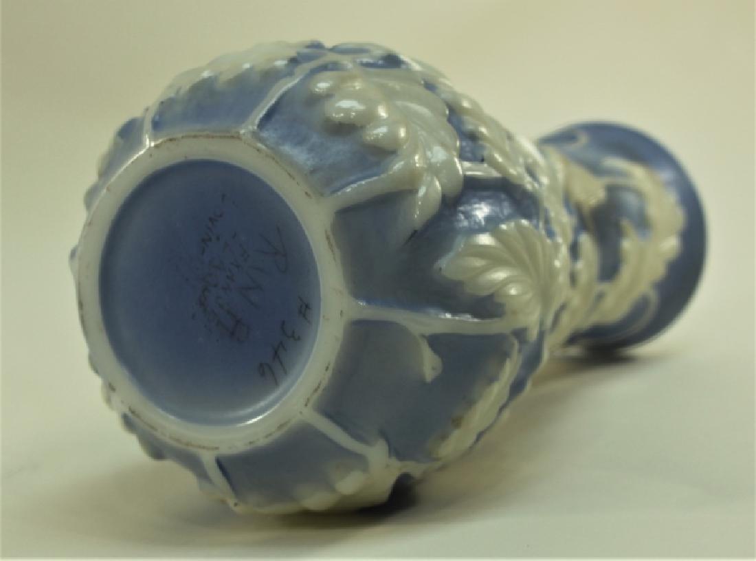 Vintage Phoenix Glass Co Philodendron Vase - 3