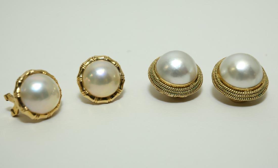 (2) Pairs Mombe Pearl Earrings set in 14K Gold