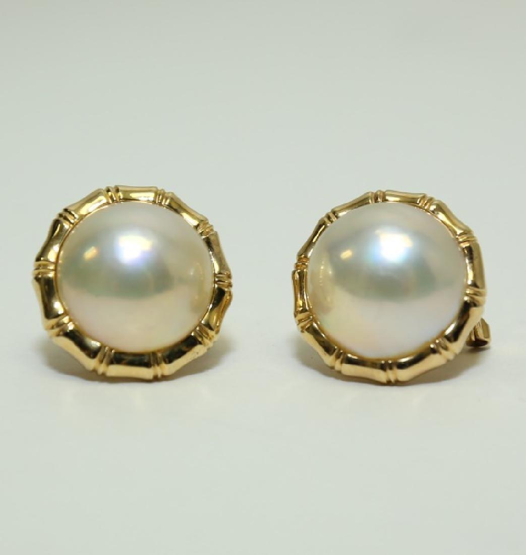 (2) Pairs Mombe Pearl Earrings set in 14K Gold - 3