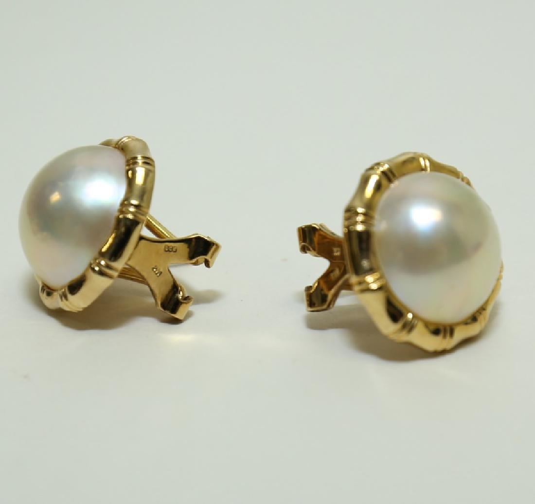 (2) Pairs Mombe Pearl Earrings set in 14K Gold - 5