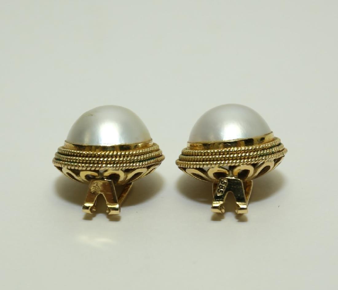 (2) Pairs Mombe Pearl Earrings set in 14K Gold - 6