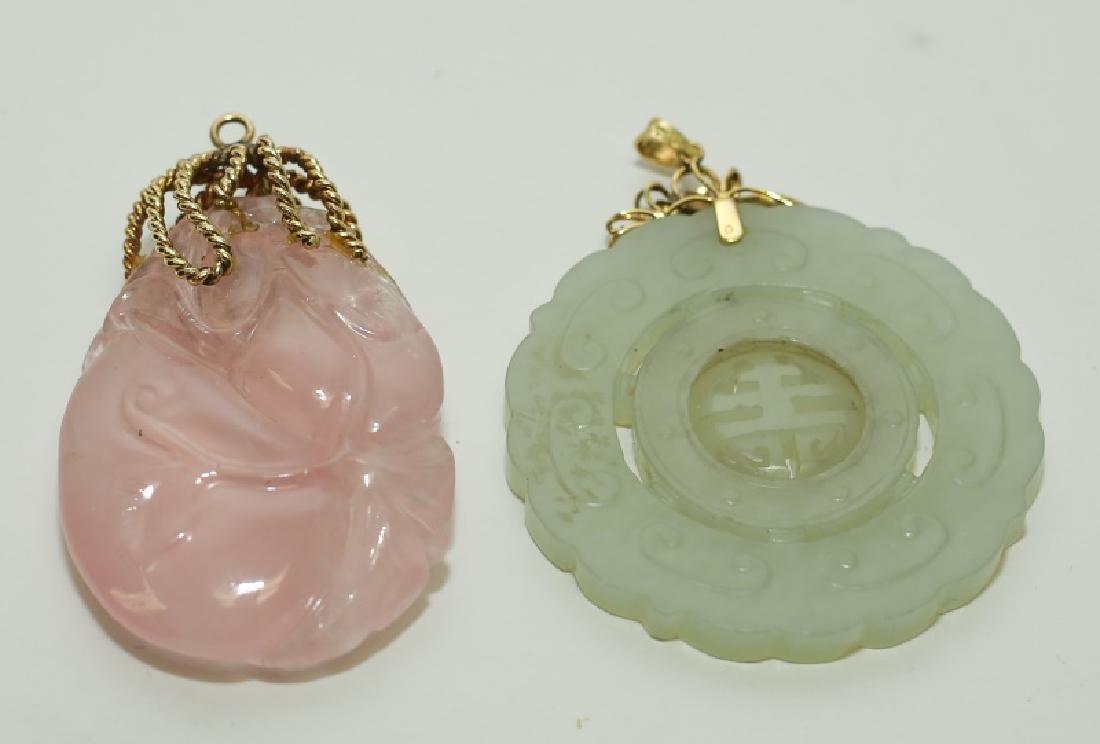 (2) Vintage Chinese Medallion Pendants - 2