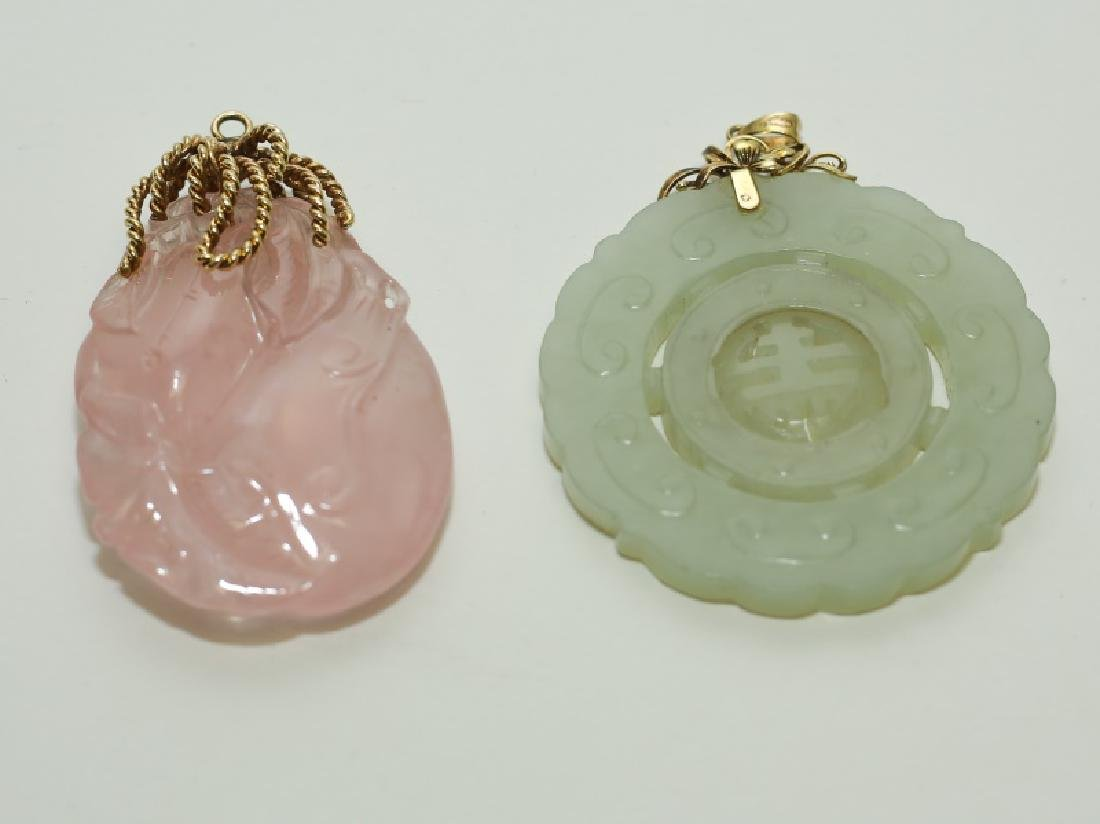 (2) Vintage Chinese Medallion Pendants - 3