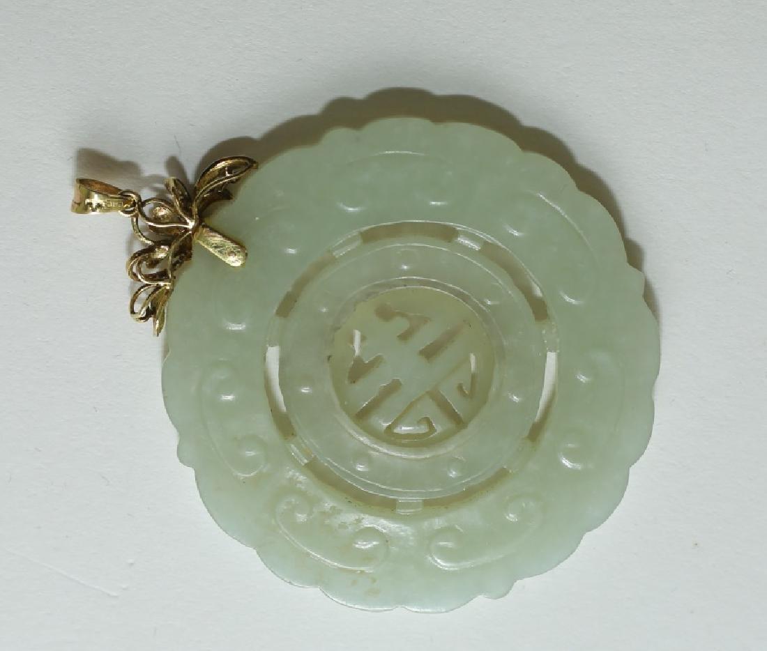(2) Vintage Chinese Medallion Pendants - 8