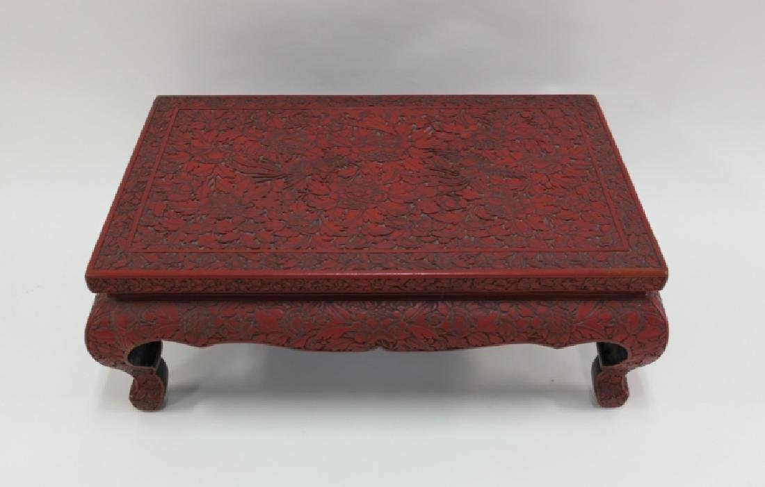 Antique Chinese Carved Red Cinnabar Low Tea Table - 2